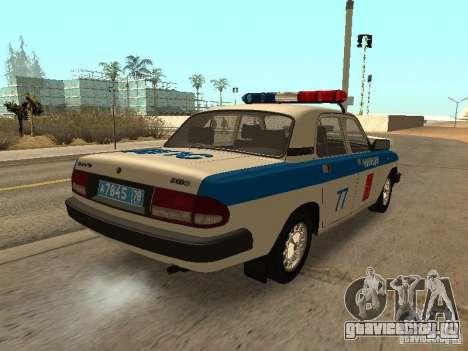 ГАЗ 3110 Милиция для GTA San Andreas вид сзади слева