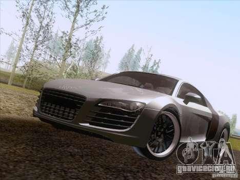 Audi R8 Hamann для GTA San Andreas вид сзади