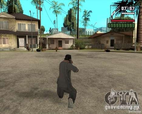 Дробаш для GTA San Andreas третий скриншот