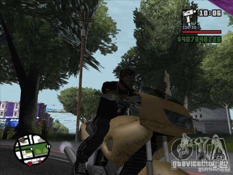 Небольшие мелочи для GTA San Andreas пятый скриншот