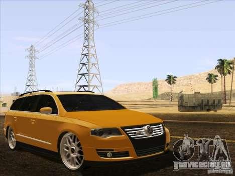 Volkswagen Passat B6 Variant для GTA San Andreas вид снизу