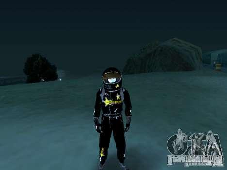 Rockstar PED для GTA San Andreas