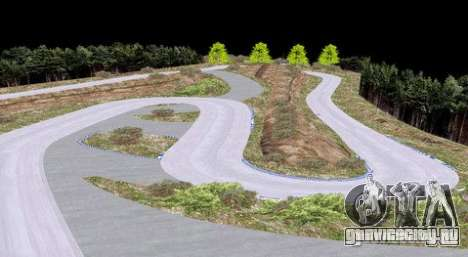 Ebisu West для GTA San Andreas четвёртый скриншот