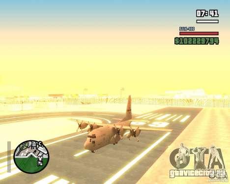 C-130 hercules для GTA San Andreas вид сзади