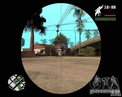 SR 25 для GTA San Andreas третий скриншот