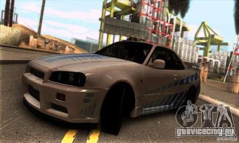 Nissan Skyline R34 GT-R Tunable для GTA San Andreas вид сзади слева