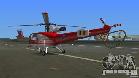 IAR 316B Alouette III SMURD для GTA Vice City вид справа