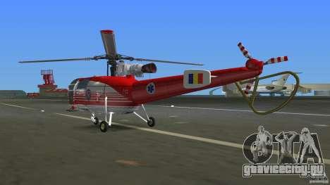 IAR 316B Alouette III SMURD для GTA Vice City вид справа