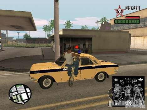 Новый спидометр для GTA San Andreas второй скриншот