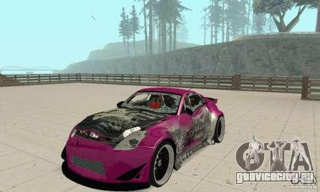 Nissan 350Z Tuning для GTA San Andreas