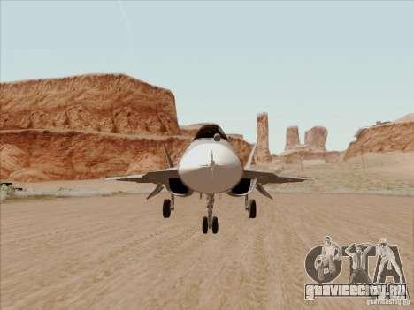 T-50 Pak Fa для GTA San Andreas вид изнутри