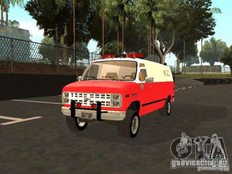 Chevrolet Van G20 LAFD для GTA San Andreas