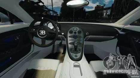 Bugatti Veyron 16.4 Super Sport 2011 v1.0 [EPM] для GTA 4 вид сзади