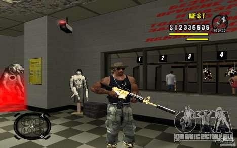 Gold Weapon Pack v 2.1 для GTA San Andreas шестой скриншот