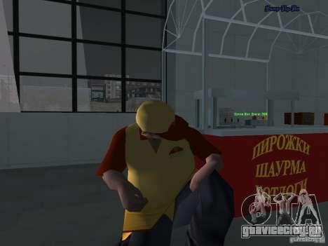 Новые текстуры лотков для GTA San Andreas четвёртый скриншот