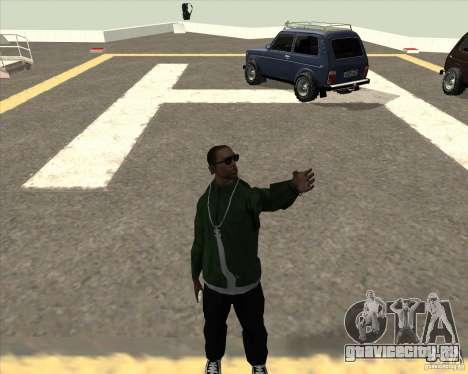 Разные анимации для GTA San Andreas второй скриншот