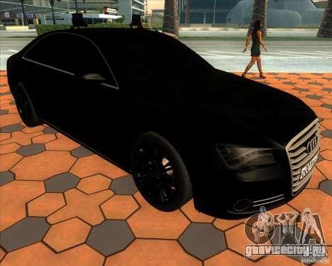 Audi A8 2010 v2.0 для GTA San Andreas вид сбоку