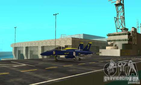 Blue Angels Mod (HQ) для GTA San Andreas вид сзади