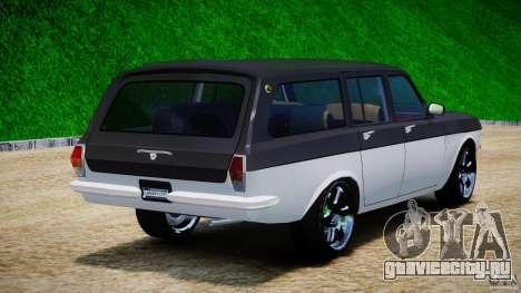 ГАЗ 24-12 1986-1994 Tuning для GTA 4 вид сбоку