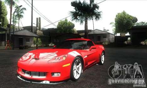 Chevrolet Corvette Grand Sport 2010 для GTA San Andreas двигатель