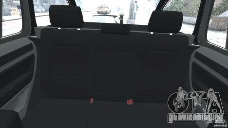 Skoda Octavia Scout NYPD [ELS] для GTA 4 вид сзади