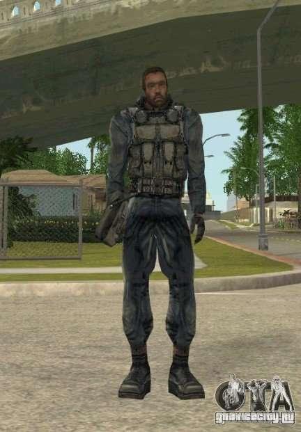Группировка Наёмники из сталкера для GTA San Andreas