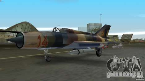 MiG 21 LanceR A для GTA Vice City вид слева