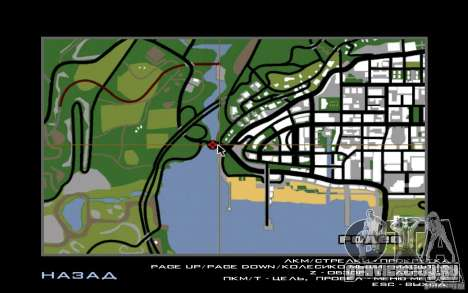 Таможня V1.0 для GTA San Andreas четвёртый скриншот