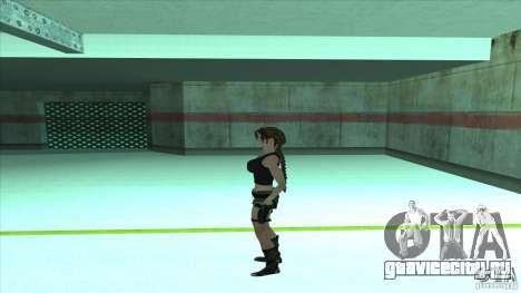 Lara Croft для GTA San Andreas