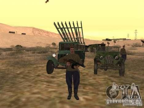 Советский офицер ВОВ для GTA San Andreas третий скриншот