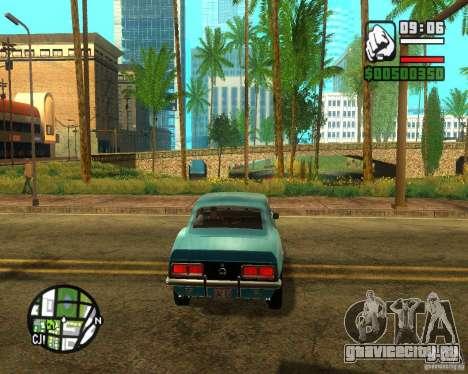 ENBSeries 2012 для GTA San Andreas пятый скриншот