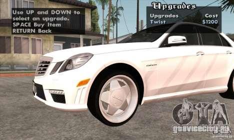 Wheels Pack by EMZone для GTA San Andreas восьмой скриншот