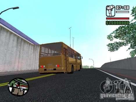 Икарус 260.37 для GTA San Andreas вид сзади
