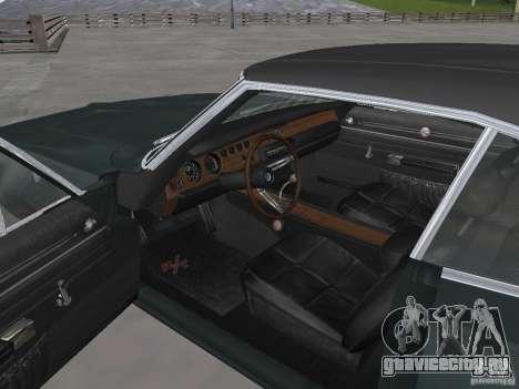 Dodge Charger 1969 для GTA San Andreas вид справа