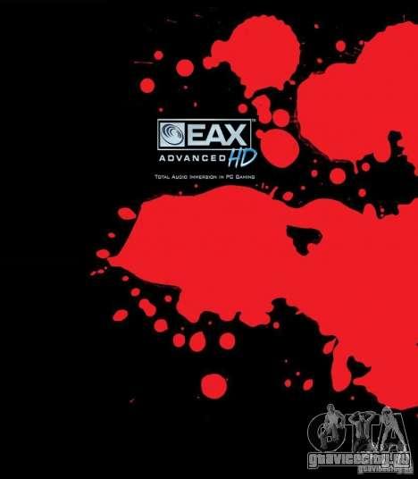 Загрузочные картинки в стиле Mafia II + бонус! для GTA San Andreas второй скриншот
