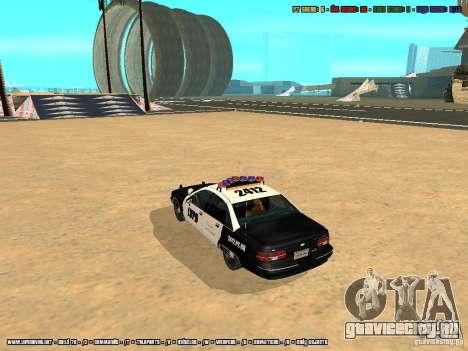 Chevrolet Caprice 1991 LVPD для GTA San Andreas