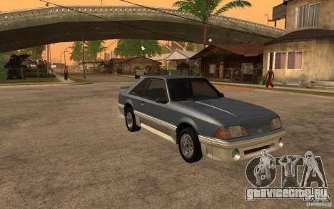 Ford Mustang GT 5.0 1993 для GTA San Andreas вид сзади