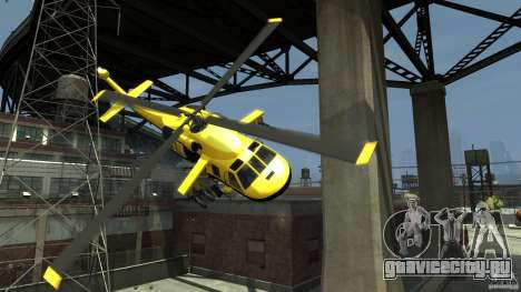 Yellow Annihilator для GTA 4 вид снизу