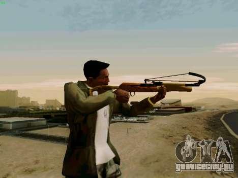 Рабочий арбалет со стрелами для GTA San Andreas второй скриншот