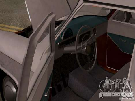 ГАЗ 21 Волга для GTA San Andreas вид сзади