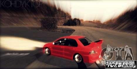 Ebisu West для GTA San Andreas второй скриншот