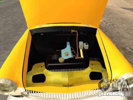 ГАЗ 22 для GTA San Andreas двигатель