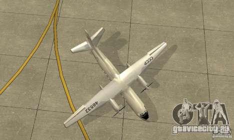 Ан-24 для GTA San Andreas вид изнутри