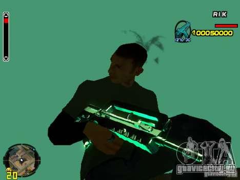 Blue weapons pack для GTA San Andreas четвёртый скриншот