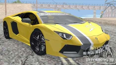 Lamborghini Aventador LP700-4 2012 для GTA San Andreas двигатель