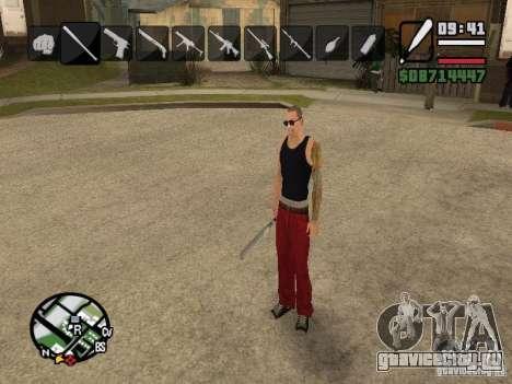 Иконки при смене оружия для GTA San Andreas третий скриншот