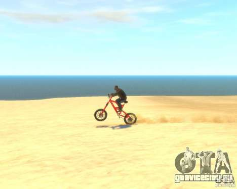 Mountain bike для GTA 4 вид сзади