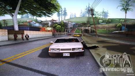 Пешеходы цепляются к авто для GTA San Andreas пятый скриншот