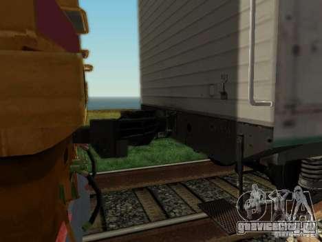 Рефрежираторный вагон Дессау №3 для GTA San Andreas вид сзади