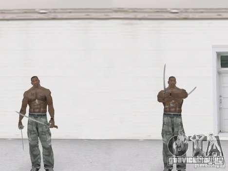 Две катаны для GTA San Andreas